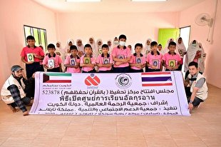 تصویر افتتاح مرکز جدید حفظ قرآن در تایلند