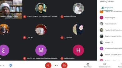 تصویر وبینار دانشگاه کربلا تحت عنوان «نگاهی متفاوت به تاریخ علی اصول فقه امامیه»