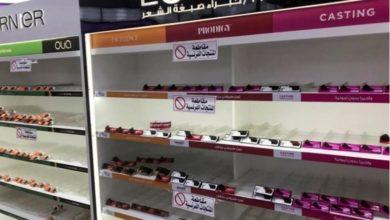 تصویر پلمپ فروشگاه های اسلامی در فرانسه به بهانه های پوچ