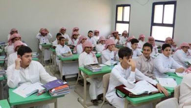 """تصویر انتقاد سازمان بین المللی """"هیومن رایتس واچ"""" از متون توهین آمیز کتب درسی عربستان علیه شیعیان و دیگر اقلیت ها"""