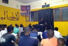 تصویر برگزاری مراسم شهادت امام هادی علیه السلام در ماداگاسکار
