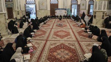 تصویر برگزاری محفل قرآنی زنانه در روز میلاد حضرت زهرا در حرم کاظمین