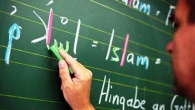 تصویر تدریس دین اسلام به عنوان درس اختیاری در مدارس ایالت باواریای آلمان