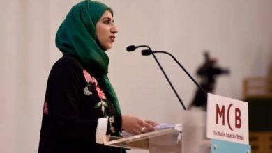 تصویر پیروزی یک زن در انتخابات ریاست مجلس اسلامی انگلیس