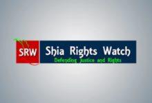 تصویر بیانیه سازمان جهانی دیدبان حقوق شیعیان به مناسبت روز جهانی برادری مبتنی بر انسانیت