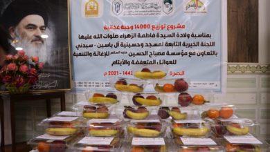 تصویر طرح توزیع 14 هزار بسته غذایی توسط حسینیه آل یاسین