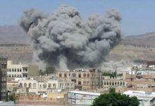 تصویر حمله گسترده جنگندههای ائتلاف سعودی به مناطق مختلف یمن