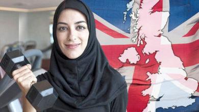 تصویر کلاسهای ورزشی آنلاین برای بانوان مسلمان در لندن