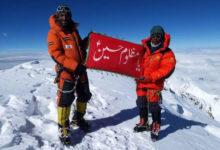 تصویر ورزشکار ارزشی پاکستان درگذشت