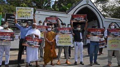 تصویر گزارش دیدبان حقوق بشر از تداوم سوزاندن اجساد قربانیان کرونا در سریلانکا