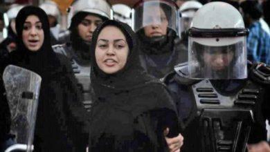 تصویر درخواست عفو بین الملل برای آزادی زندانیان اندیشه در بحرین
