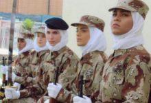 تصویر اعلامیه وزارت دفاع عربستان سعودی برای استخدام نیروی زن در ارتش