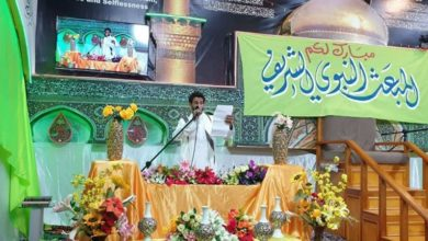 تصویر برگزاری جشن مبعث نبوی از سوی حسینیه آل یاسین در شهر سیدنی استرالیا