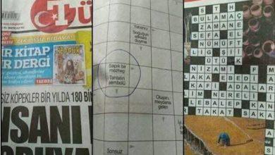 تصویر اهانت یکی از روزنامههای ترکیه به مذهب تشیع