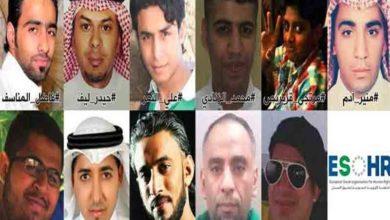 تصویر سازمان ملل از عربستان خواست سه جوان شیعه را آزاد کند