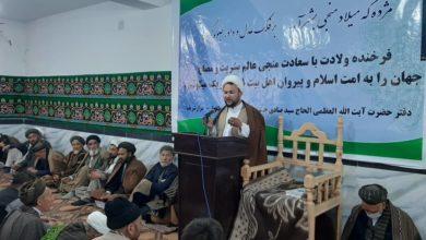 تصویر برگزاری مراسم نیمه شعبان در دفتر آیت الله العظمی سید صادق حسینی شیرازی در مزار شریف
