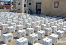 تصویر طرح توزیع بسته های غذایی توسط دفتر حضرت آیت الله شیرازی در لبنان