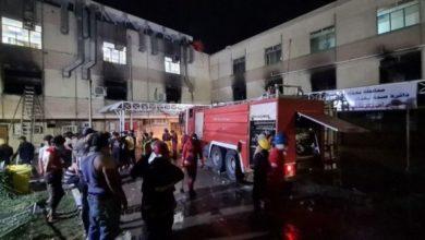 تصویر ده ها قربانی بر اثر انفجار کپسول اکسیژن در بیمارستان ابن الخطیب بغداد