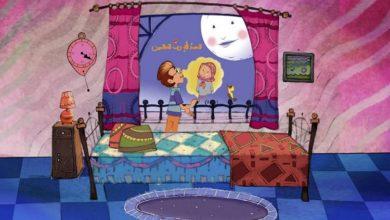 تصویر ساخت اولین انیمیشن آموزش قرآن کریم به همت آستان مقدس عباسی