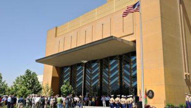 تصویر دستور آمریکا به کارکنان سفارت در کابل برای خروج از افغانستان