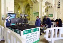 تصویر دوربین های حرارتی برای کنترل تب زائران عمره در مسجدالحرام