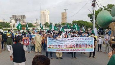 تصویر بیستمین روز اعتراض به سرنوشت مبهم مفقودشدگان شیعه در پاکستان