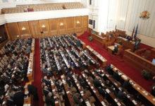 تصویر حضور پررنگ نمایندگان مسلمان در پارلمان بلغارستان