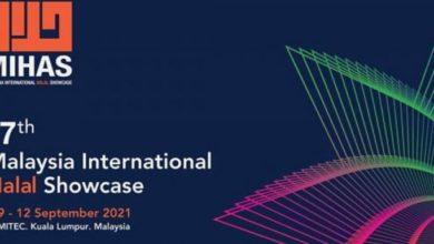 تصویر هفدهمین نمایشگاه بینالمللی «ویترین حلال» به کوالالامپور باز میگردد