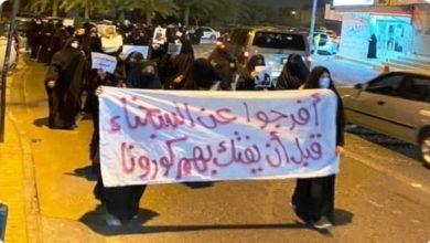 تصویر تظاهرات گسترده بحرینی ها در دفاع از زندانیان سیاسی