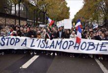 تصویر کمپین مسلمانان فرانسه علیه تصمیم مجلس سنا در اعتراض به ممنوعیت حجاب