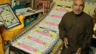 تصویر بزرگ ترین قرآن دست نویس در مصر کتابت شد