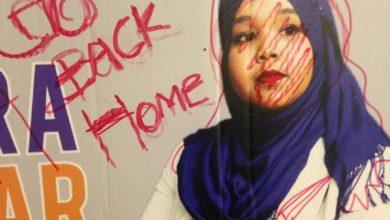 تصویر پیامدهای روانشناختی کمپین اسلام هراسانه دولت اتریش برای کودکان مسلمان