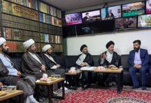 تصویر دیدار آیت الله سید مرتضی شیرازی از مجموعه رسانه ای امام حسین علیه السلام