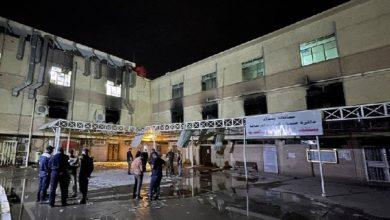 تصویر کمیسیون حقوق بشر عراق: حادثه بیمارستان ابنالخطیب ۱۳۰ کشته بر جای گذاشت