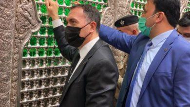 تصویر زیارت حرم مطهر امام حسین علیه السلام توسط سفیر ترکیه در عراق