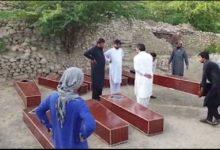 تصویر کشف گور دسته جمعی در شمال غرب پاکستان