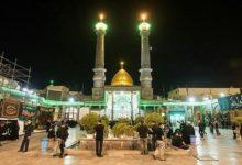 تصویر ساعت بازگشایی حرم حضرت عبدالعظیم علیه السلام تغییر میکند