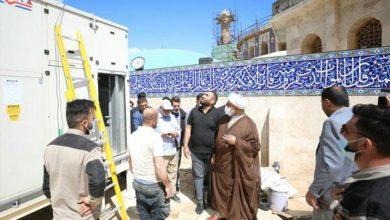 تصویر افتتاح سامانه سرمایشی مرکزی در حرم مطهر عسکریین