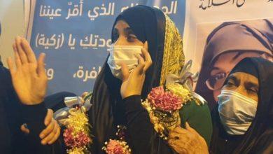 تصویر آزادی بانوی فعال بحرینی از زندانهای آل خلیفه