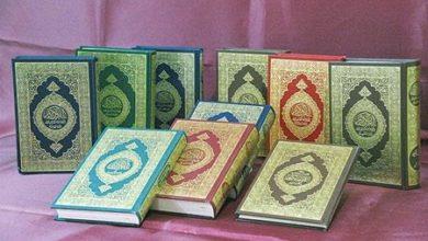 تصویر افتتاح نمایشگاه قرآن کریم در مسجدالحرام