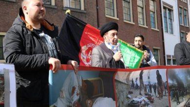 تصویر تجمع اعتراضی شیعیان نزدیک مقر دادگاه بین المللی لاهه در دفاع از شیعیان افغانستان