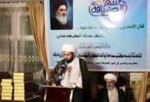 تصویر مراسم تجلیل از اصحاب رسانه، مؤسسات خیریه، خادمان حسینی، شاعران و مداحان توسط شبکه جهانی مرجعیت