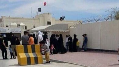 تصویر تجمع خانواده های زندانیان سیاسی بحرین مقابل زندان