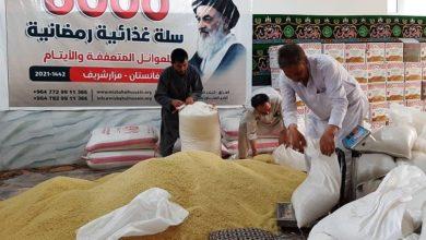 تصویر توزیع بسته های غذایی در مزار شریف زیر نظر دفتر حضرت آیت الله العظمی شیرازی
