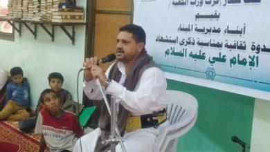 تصویر یمنی ها به شهادت رساندن امیرالمؤمنین علی علیه السلام را محکوم کردند