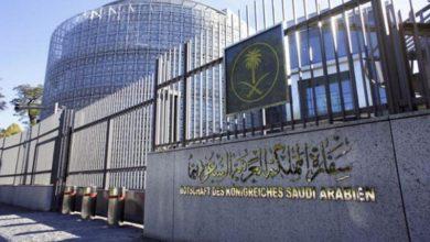 تصویر تجمع مقابل سفارت عربستان در کویت و عراق در دفاع از بقیع