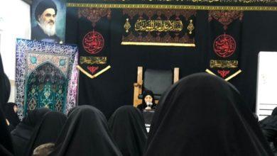تصویر برگزاری مراسم زنانه به مناسبت شهادت حضرت علی علیه السلام در کربلا