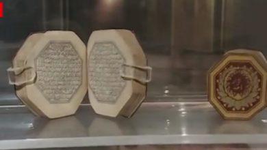 تصویر نوآوری خوشنویسان قرآنی در مصحفهای موزه هنر اسلامی مصر