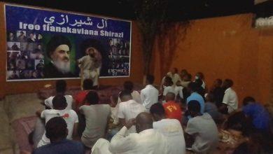تصویر مراسم بیستمین سالگرد مرحوم حضرت آیت الله العظمی سید محمد شیرازی در شهرهای مختلف جهان