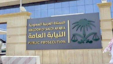 تصویر انتقاد فعالان حقوق بشری از سهلانگاری دادستانی عربستان و صدور احکام ناعادلانه
